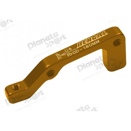 Адаптер Bengal торм. калипера задний 180mm IS золотой