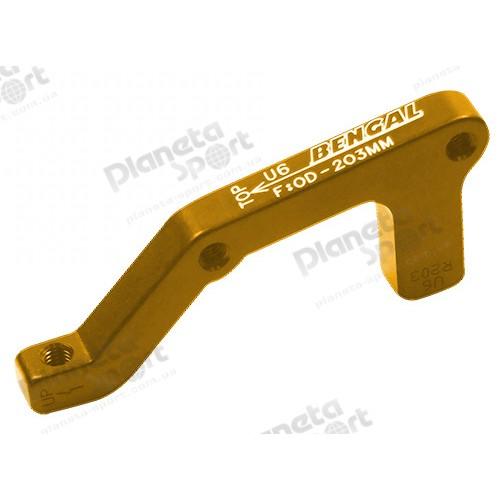 Адаптер Bengal торм. калипера задний 203mm IS золотой