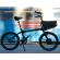 Велосипед на ременном приводе и электрическом двигателе от Elbi Cycles