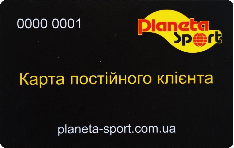 Дисконтная программа компании Планета-Спорт